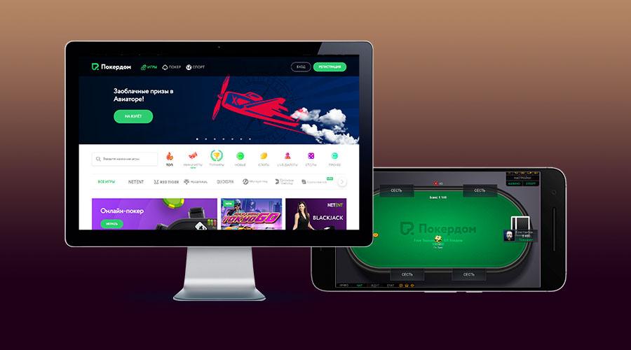 Сайт и приложение Покердом