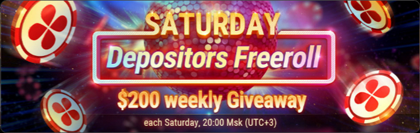 Saturday Depositors Freeroll на ggpokerok